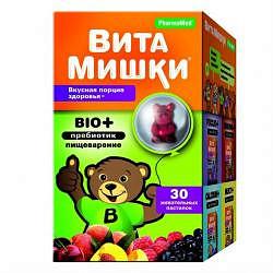Кидс формула витамишки био+ пастилки жевательные 30 шт.