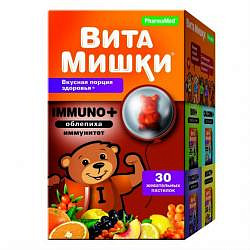 Кидс формула витамишки иммуно+ пастилки жевательные 30 шт.