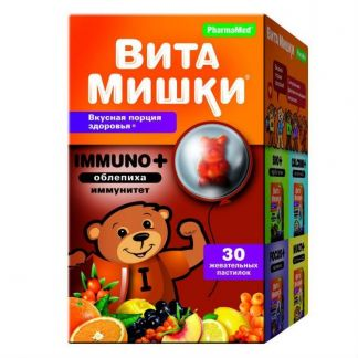 Кидс формула витамишки иммуно+ пастилки жевательные n30