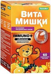 Кидс формула витамишки иммуно+ пастилки жевательные 60 шт.