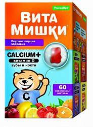 Кидс формула витамишки кальций+ пастилки жевательные 60 шт.