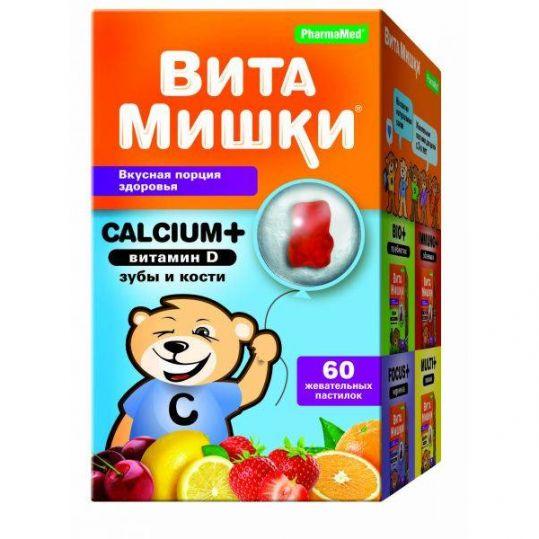 Кидс формула витамишки кальций+ пастилки жевательные 60 шт., фото №1