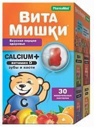 Кидс формула витамишки кальций+ пастилки жевательные 30 шт.