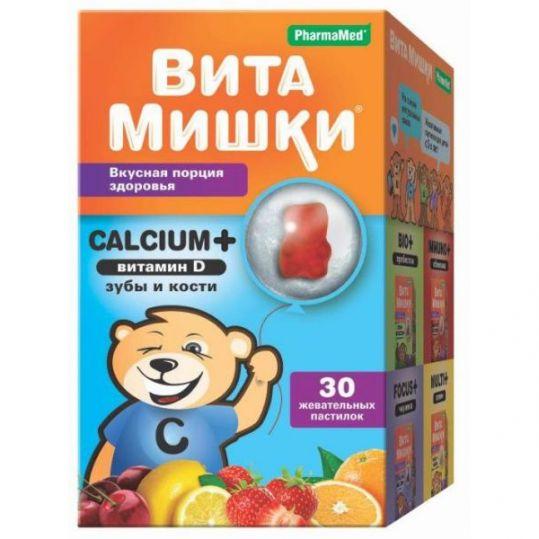 Кидс формула витамишки кальций+ пастилки жевательные 30 шт., фото №1
