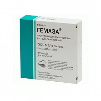 Гемаза 5000ме 1мл 5 шт. лиофилизат для приготовления раствора для инъекций российский кардиологический нпк фгу росм