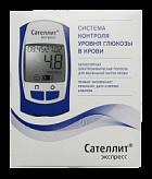 Сателлит экспресс глюкометр