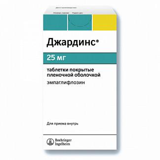 Джардинс 25 мг купить в москве цена