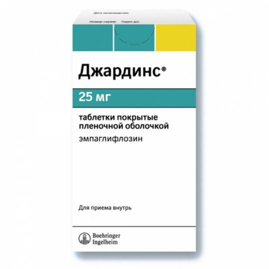 Джардинс 25мг 30 шт. таблетки покрытые пленочной оболочкой, фото №1