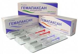 Гемапаксан 2000ме/0,2мл 6 шт. раствор для подкожного введения шприц