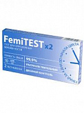 Фемитест тест-полоска для определения беременности ультра 1 шт.  gb