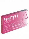Фемитест тест для определения беременности экспресс 1 шт.  gb