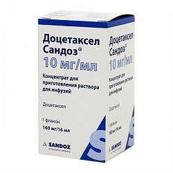 Доцетаксел сандоз 10мг/мл 16мл 1 шт. концентрат для приготовления раствора для инфузий эбеве фарма