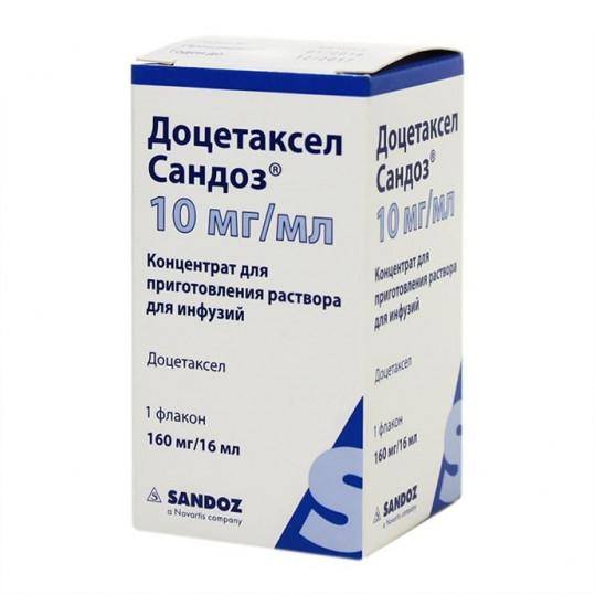 Доцетаксел сандоз 10мг/мл 16мл 1 шт. концентрат для приготовления раствора для инфузий, фото №1