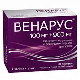 Венарус 1000мг 60 шт. таблетки покрытые пленочной оболочкой
