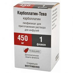 Карбоплатин-тева 450мг 1 шт. лиофилизат для приготовления раствора для инфузий