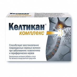Келтикан® комплекс капсулы 20 шт.