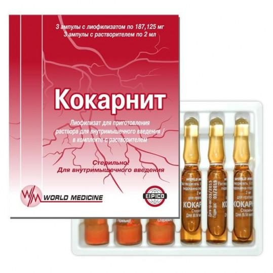 Кокарнит 187,125мг 3 шт. лиофилизат для приготовления раствора для внутримышечного введения (+лидокаин 0,5% 2мл №3 ампулы), фото №1