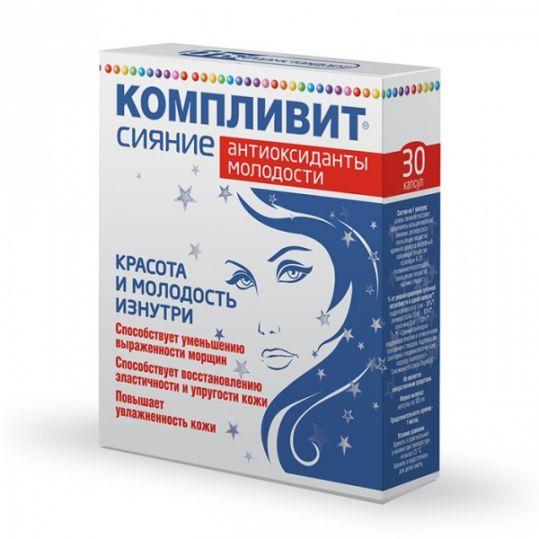 Компливит сияние антиоксиданты молодости капсулы 30 шт., фото №1