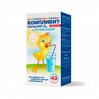 Компливит кальций д3 43г порошок д/приготовления суспензии д/малышей