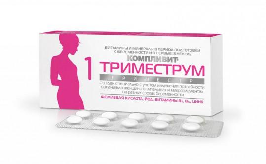 Компливит триместрум 1 триместр 30 шт. таблетки покрытые оболочкой, фото №1