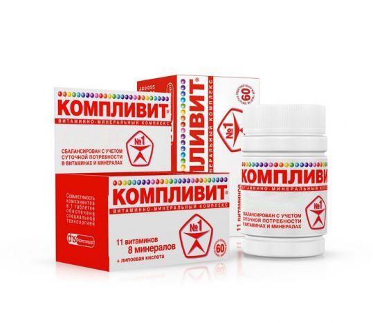 Компливит 60 шт. таблетки покрытые пленочной оболочкой, фото №1
