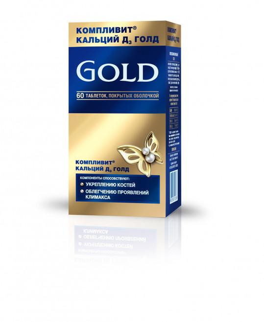 Компливит кальций д3 голд таблетки покрытые оболочкой 60 шт., фото №1