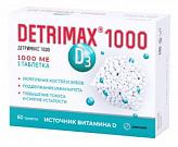 Детримакс витамин д3 1000ме таблетки 60 шт.