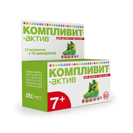 Компливит актив 60 шт. таблетки покрытые пленочной оболочкой, фото №1