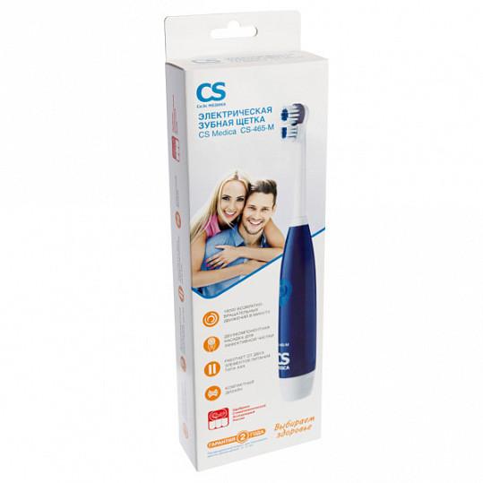 Сиэс медика зубная щетка электрическая звуковая cs-465-m синяя, фото №2