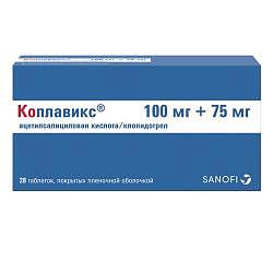 Коплавикс 100мг+75мг 28 шт. таблетки покрытые пленочной оболочкой