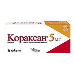 Кораксан 5мг 56 шт. таблетки покрытые пленочной оболочкой