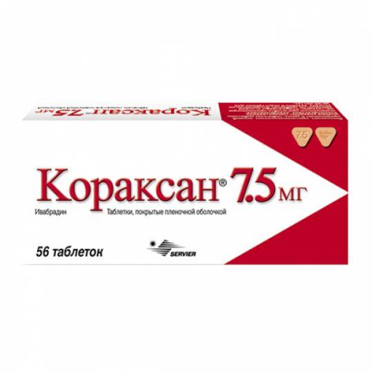 Кораксан 7,5мг 56 шт. таблетки покрытые пленочной оболочкой, фото №1