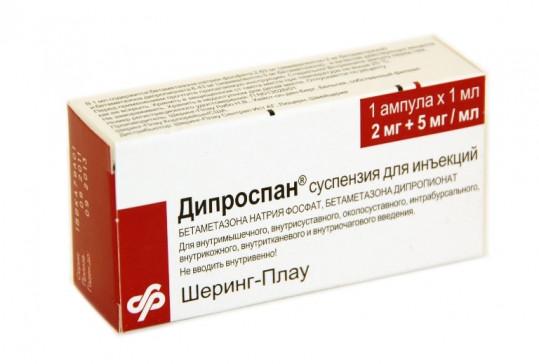 Дипроспан 1мл 1 шт. суспензия для инъекций ампулы, фото №1