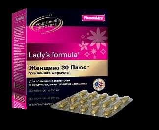 Леди'с формула женщина 30 плюс усиленная формула таблетки 30 шт.