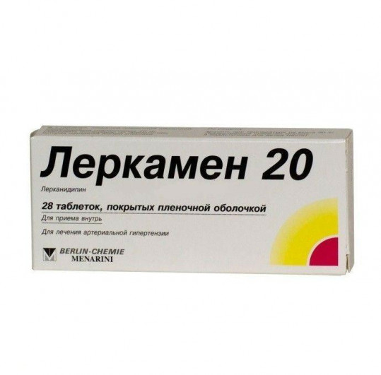 Леркамен 20мг 28 шт. таблетки покрытые пленочной оболочкой, фото №1