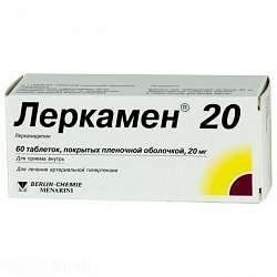 Леркамен 20мг 60 шт. таблетки покрытые пленочной оболочкой