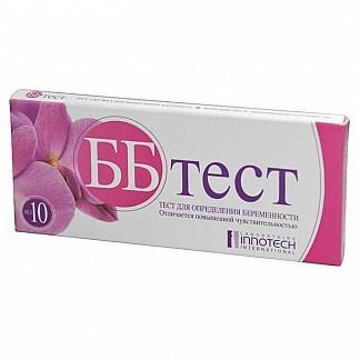 Бб-тест тест д/определения беременности n1