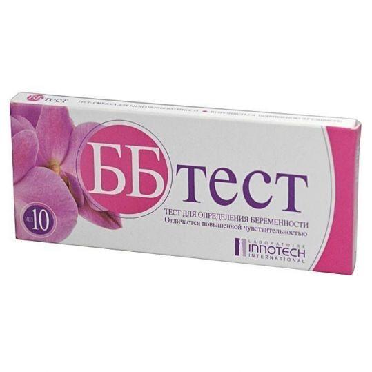 Бб-тест тест для определения беременности 1 шт., фото №1