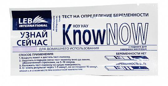 Тест для определения беременности know now высокой чувствительности, фото №2