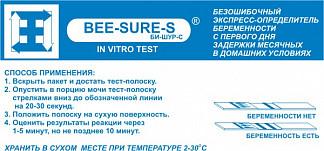 Тест для опр.берем.be-sure s