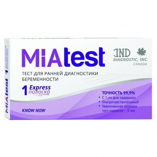 Миатест тест на беременность n1, фото №1