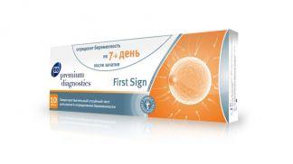 Премиум диагностикс тест на раннее определение беременности fs n1
