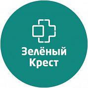 """ГОСАПТЕКА победитель премии """"Зеленый крест"""""""