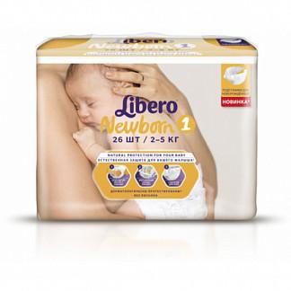 Либеро ньюборн подгузники ньюборн 2-5кг 26 шт.