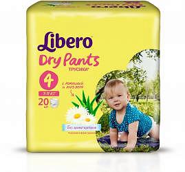 Либеро драй пэнтс подгузники-трусы макси 7-11кг 20 шт.