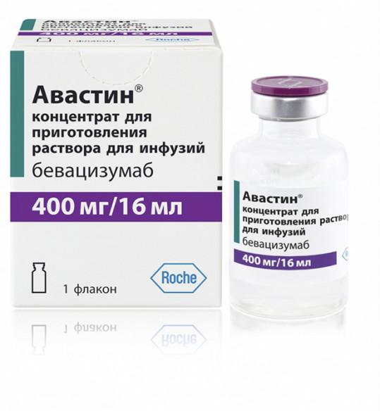 Авастин 400мг/16мл 1 шт. концентрат для приготовления раствора для инфузий, фото №1