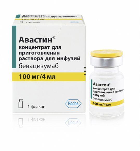 Авастин 100мг/4мл 1 шт. концентрат для приготовления раствора для инфузий, фото №1