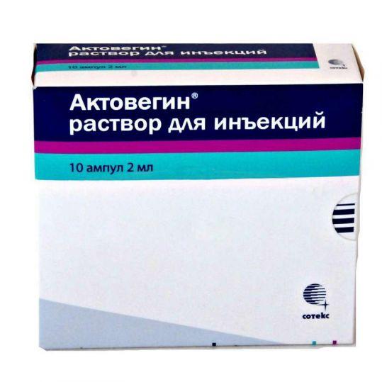 Актовегин 2мл 10 шт. раствор, фото №1