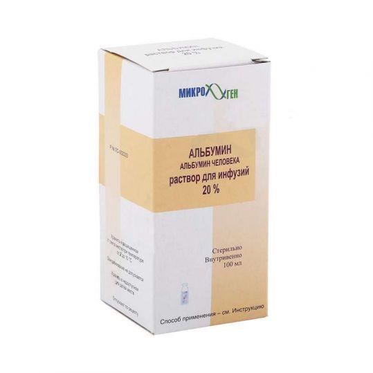 Альбумин 20% 100мл раствор для инфузий, фото №1