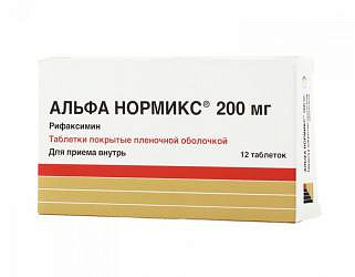Купить альфа нормикс в москве